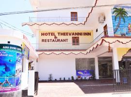 Hotel Theevanni Inn, отель в Тринкомали