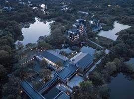 MUH SHOOU XIXI HOTEL HANGZHOU, hotel in Yuhang