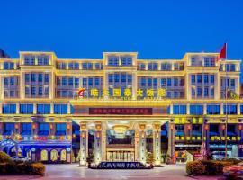 Chengdu Hao Tian Guo Tai Hotel, hotel near Chengdu Shuangliu International Airport - CTU, Chengdu
