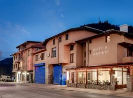 Family Hotel Aleks, hotel in Zlatograd