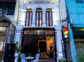 Xinlor House, hotel in Phuket Town