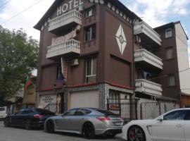 Хотел Чамишки, хотел в Благоевград
