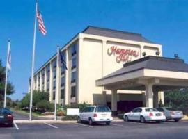Hampton Inn Long Island/Commack โรงแรมในคอมแมก