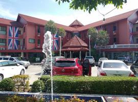โรงแรมจิงโจ้โฮเต็ล โรงแรมในLang Suan