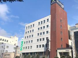 Hotel Tetora Asahikawa Station, hotel near Asahikawa Airport - AKJ, Asahikawa