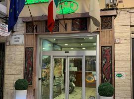 Hotel Cavour, отель в Рапалло