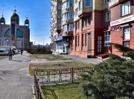 """EXPO Hotel Comfort, готель типу """"ліжко та сніданок"""" у Києві"""