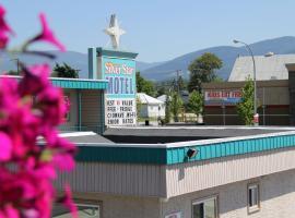 Silver Star Motel, hotel in Vernon