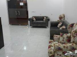 Al Rehab furnished units in Tanomah, hotel em Tanomah