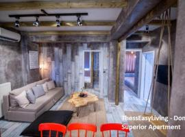 ThessEasyLiving Apartments, accessible hotel in Thessaloniki