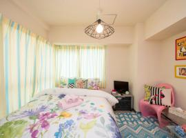 Kanazawa Diana Apartment hotel #FOD, appartamento a Kanazawa