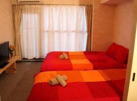 Kanazawa Diana Apartment hotel #EOA, appartamento a Kanazawa