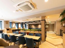 Comfort Hotel Shin-Osaka, hotel near Water Service Memorial Museum, Osaka