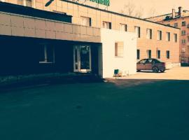 Hotel Tsentralny, hotel in Petrozavodsk