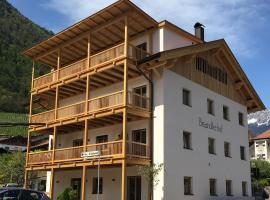 Hotel Garni & Apartments Bründlerhof, отель в городе Марленго
