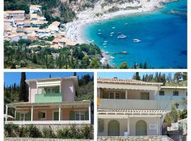 Green View Apartments, apartment in Agios Nikitas