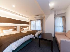HOTEL CITY INN WAKAYAMA Wakayama-Ekimae, hotel near Kansai International Airport - KIX, Wakayama