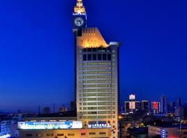 Yiwu Zhong Lian Kai Xin Hotel, hotel in Yiwu