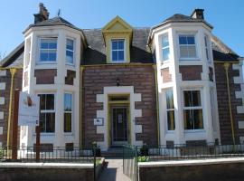 The Coo's Guest House, B&B in Inverness