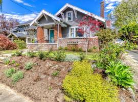 Portland Neighborhood Deluxe, vacation rental in Portland