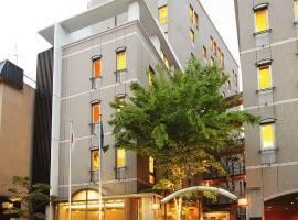 道後温泉 ホテルパティオ・ドウゴ、松山市のホテル