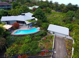 Dragonfly house - 3 bedroom home with private pool, hotel near Kona International Airport - KOA,