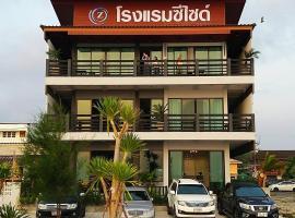Zea Zide Hotel, hotel in Prachuap Khiri Khan