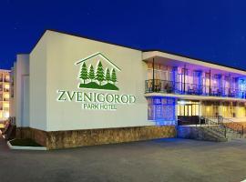 Park Hotel ZVENIGOROD, hotel in Zvenigorod