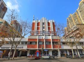 Jinjiang Metropolo Shanghai Xintiandi Hotel, hotel near Tian Zi Fang, Shanghai