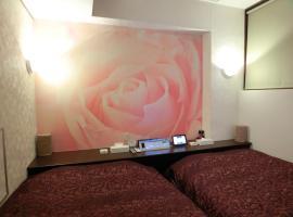 HOTEL LaPia, love hotel in Tokyo