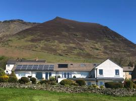 The Bungalows Guesthouse, homestay in Threlkeld