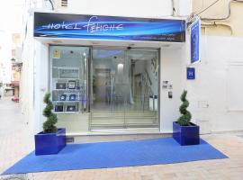 Hotel Fetiche Alojamiento con Encanto, hotel u Benidormu