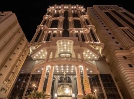 Rahaf Al Mashaer Hotel, hotel in Makkah