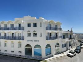 F & B Island Collection - Tinos Blue, hotel in Tinos Town