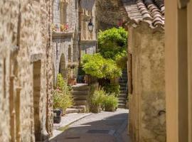 CHARMANTE MAISON A SAINT GUILHEM LE DESERT, holiday home in Saint-Guilhem-le-Désert