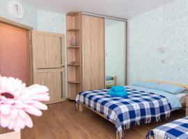 Apartment on Titova 253/1 LUX, hotel in Novosibirsk