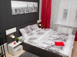 Modern Red Apartment, помешкання для відпустки y Львові