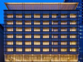 THE KITANO HOTEL TOKYO, hotel in Tokyo