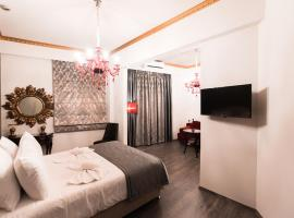 Pension Dafni, guest house in Nafplio