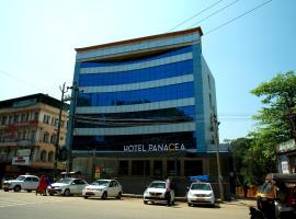 HOTEL PANACEA VENTURES, accessible hotel in Kollam