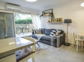 TLV University Garden Apartment, מלון ליד רמת החייל, תל אביב
