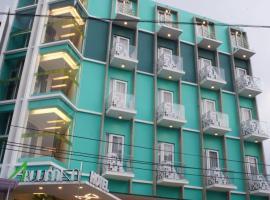 Aruuman Hotel Simpanglima Semarang, hotel near Simpang Lima, Semarang