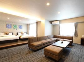 후쿠오카에 위치한 아파트 HOTEL COCON