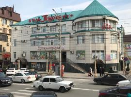 Тархо Отель, отель в Махачкале