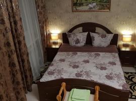 "Гостевой Дом ""Созвездие"", pet-friendly hotel in Korolëv"