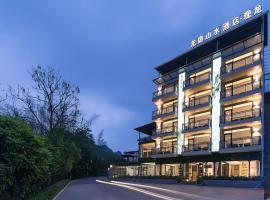 Bamboo Dragon, hotel in Yangshuo