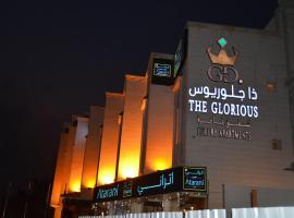 The Glorious Hotel، شقة في المدينة المنورة
