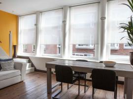 West end City House, appartement in Den Haag