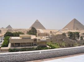 Pyramids Sun Capital, отель в Каире, в районе Гиза