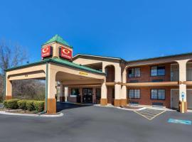 Econo Lodge Nashville Airport East, motel in Nashville